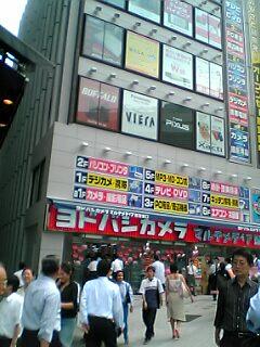 04-09-17_12-26.JPG