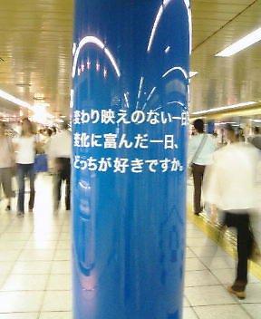 2004-0625-1255.jpg