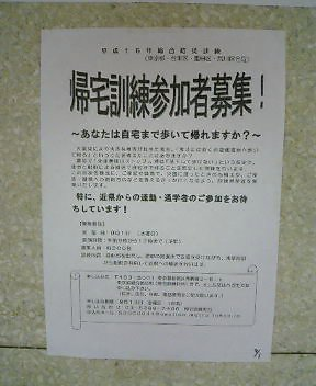 2004-0808-1212.jpg