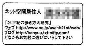 File0102-12.jpg