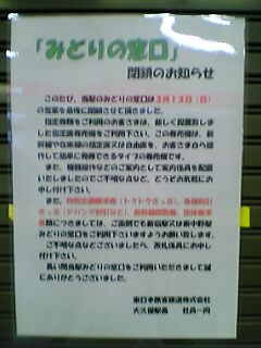 05-03-14_13-12