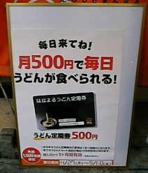 060427_17501