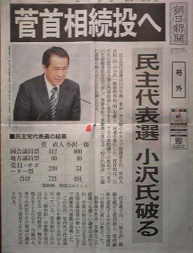 2010_007a