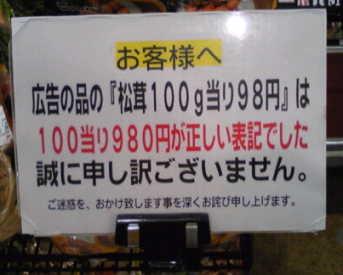 110910a