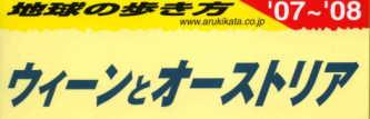 Arukikata005